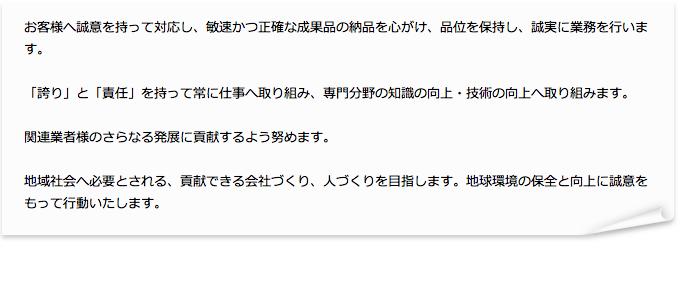 横田耕司事務所